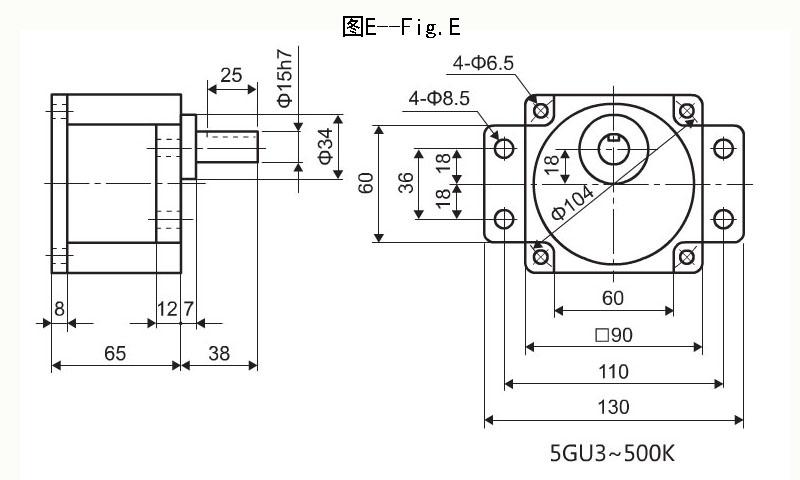 可逆调速电动机减速箱尺寸图3